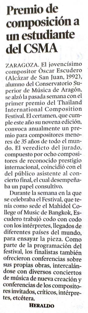Premio_composicion