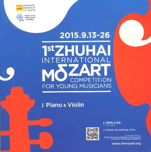 1er. Concurso Internacional Mozart para jóvenes músicos. Zhuhai 2015