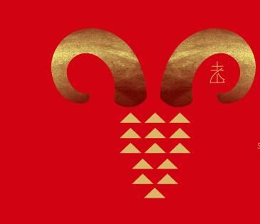 Residencia artística en Taiwan