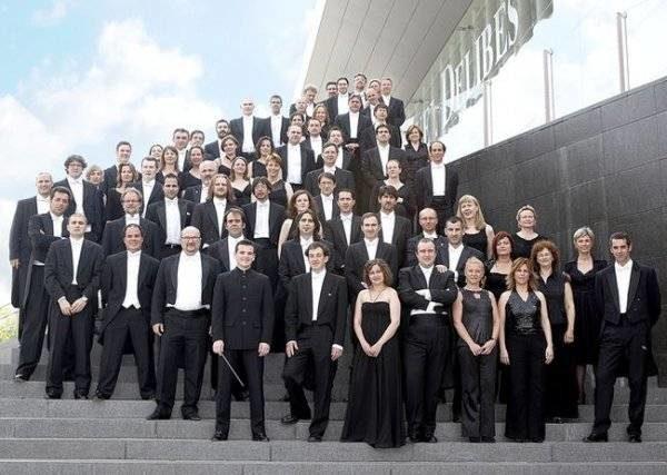 Ayuda de Concertino de la Orquesta Sinfónica de Castilla y León (OSCyL)