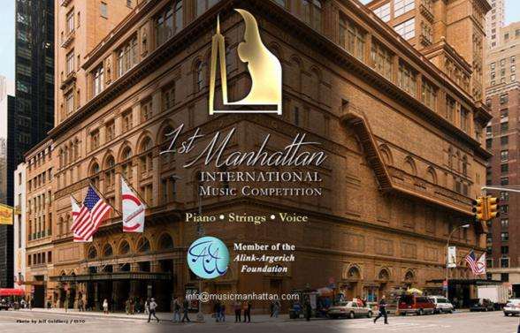 First_Manhattan_International_Music_Competition