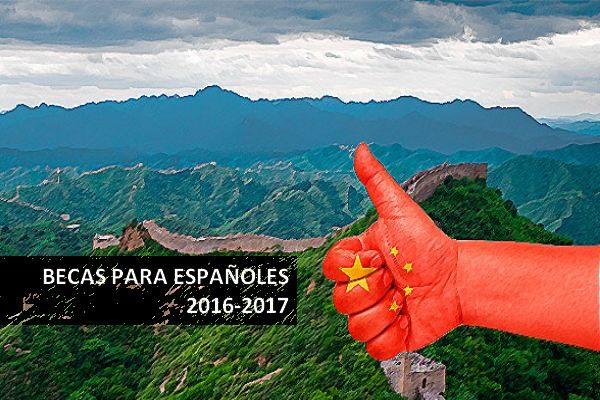 Becas para españoles del Gobierno Chino 2016-2017