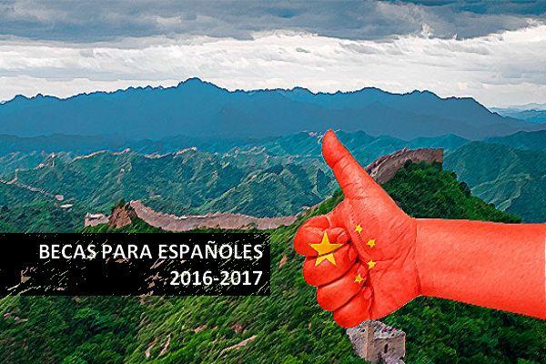 becas-del-gobierno-chino-2016