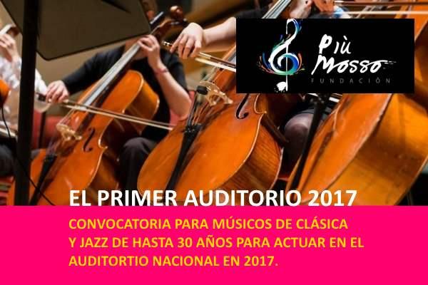 primer_auditorio