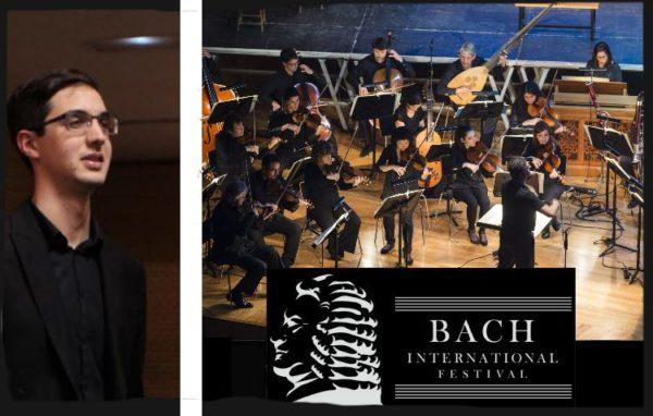 Manuel J. Ramos 2º premio del Concurso MAPFRE -International Bach Festival