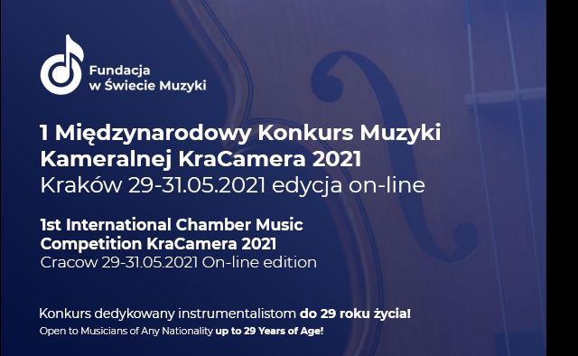 1er Concurso Internacional de Música de Cámara - KraCamera 2021